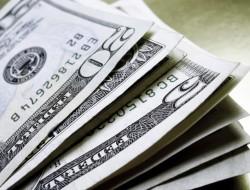 Dólar nas Alturas